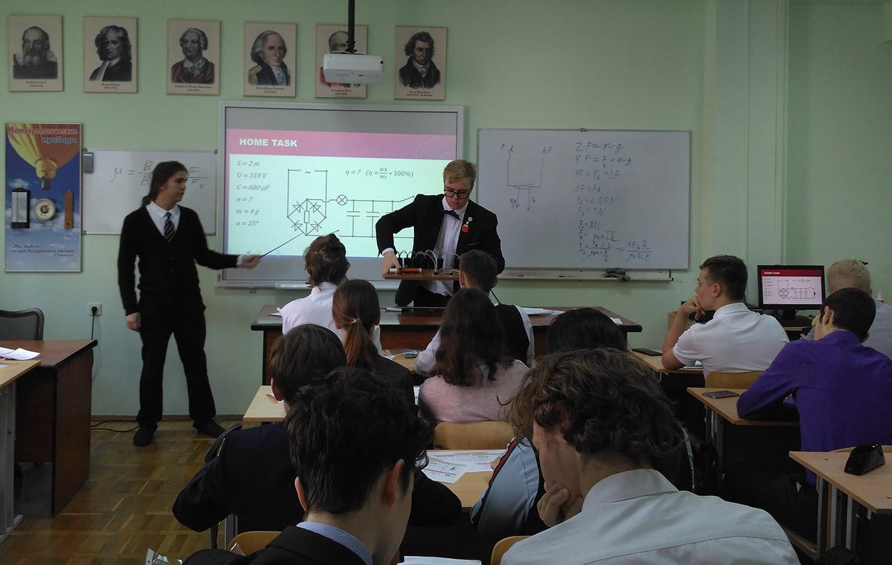 86ae7e25174 Положительный опыт академической гимназии ТюмГУ отметили присутствующие  педагоги